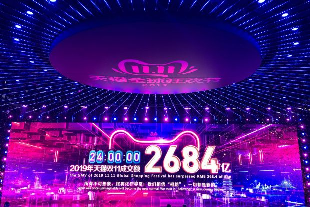 "Download von www.picturedesk.com am 14.11.2019 (17:43). A screen shows the final sales figures, after 24 hours of Singles Day sales, at over 38.3 billion USD shortly after the end of the 11.11, or ""Singles Day"" shopping festival, in Hangzhou in China's eastern Zhejiang province early on November 12, 2019. - Chinese consumers spent a record amount on Alibaba platforms on November 11 during the annual ""Singles' Day"" buying spree, the world's biggest 24-hour shopping event, which kicked off this year with a glitzy show by US singer Taylor Swift. (Photo by STR / AFP) / China OUT - 20191112_PD0411 - Rechteinfo: Nur für redaktionelle Nutzung! - Editorial Use Only! Werbliche Nutzung nur nach Freigabe!"